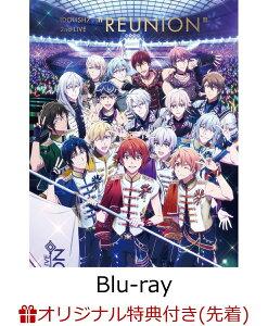 【楽天ブックス限定先着特典】アイドリッシュセブン 2nd LIVE「REUNION」Blu-ray BOX -Limited Edition-(完全生産限定)(フェイスタオル付き)【Blu-ray】