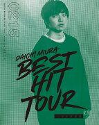 DAICHI MIURA BEST HIT TOUR in 日本武道館 Blu-ray+スマプラムービー(2/15公演)【Blu-ray】