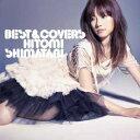 BEST & COVERS [ 島谷ひとみ ]