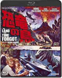 恐竜の島ーHDリマスター版ー【Blu-ray】