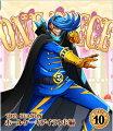 ONE PIECE ワンピース 19THシーズン ホールケーキアイランド編 PIECE.10【Blu-ray】