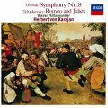ドヴォルザーク:交響曲第8番 チャイコフスキー:ロメオとジュリエット