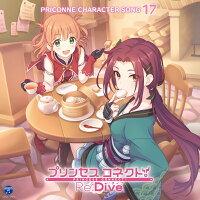 【先着特典】プリンセスコネクト!Re:Dive PRICONNE CHARACTER SONG 17 (ジャケ絵柄ステッカー)