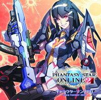 PHANTASY STAR ONLINE 2 キャラクターソングCD〜Song Festival〜BEST