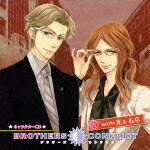 BROTHERS CONFLICT キャラクターCD 6 WITH 光&右京画像