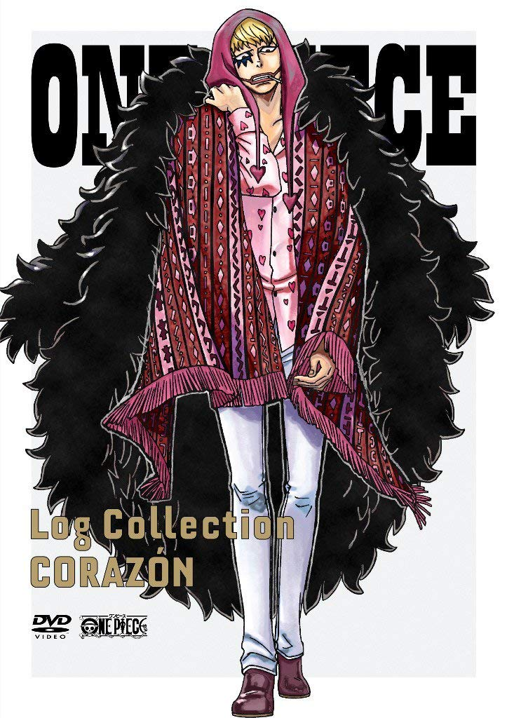 """ONE PIECE Log Collection """"CORAZON""""画像"""