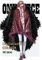 "ONE PIECE Log Collection ""CORAZON"""