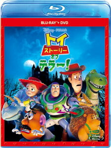 トイ・ストーリー・オブ・テラー!ブルーレイ+DVDセット 【Blu-ray】 [ トム・ハンク…