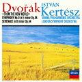 ドヴォルザーク:交響曲第9番≪新世界より≫ セレナード ニ短調