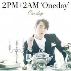 【送料無料】One day (初回生産限定盤G) (チャンソン盤)
