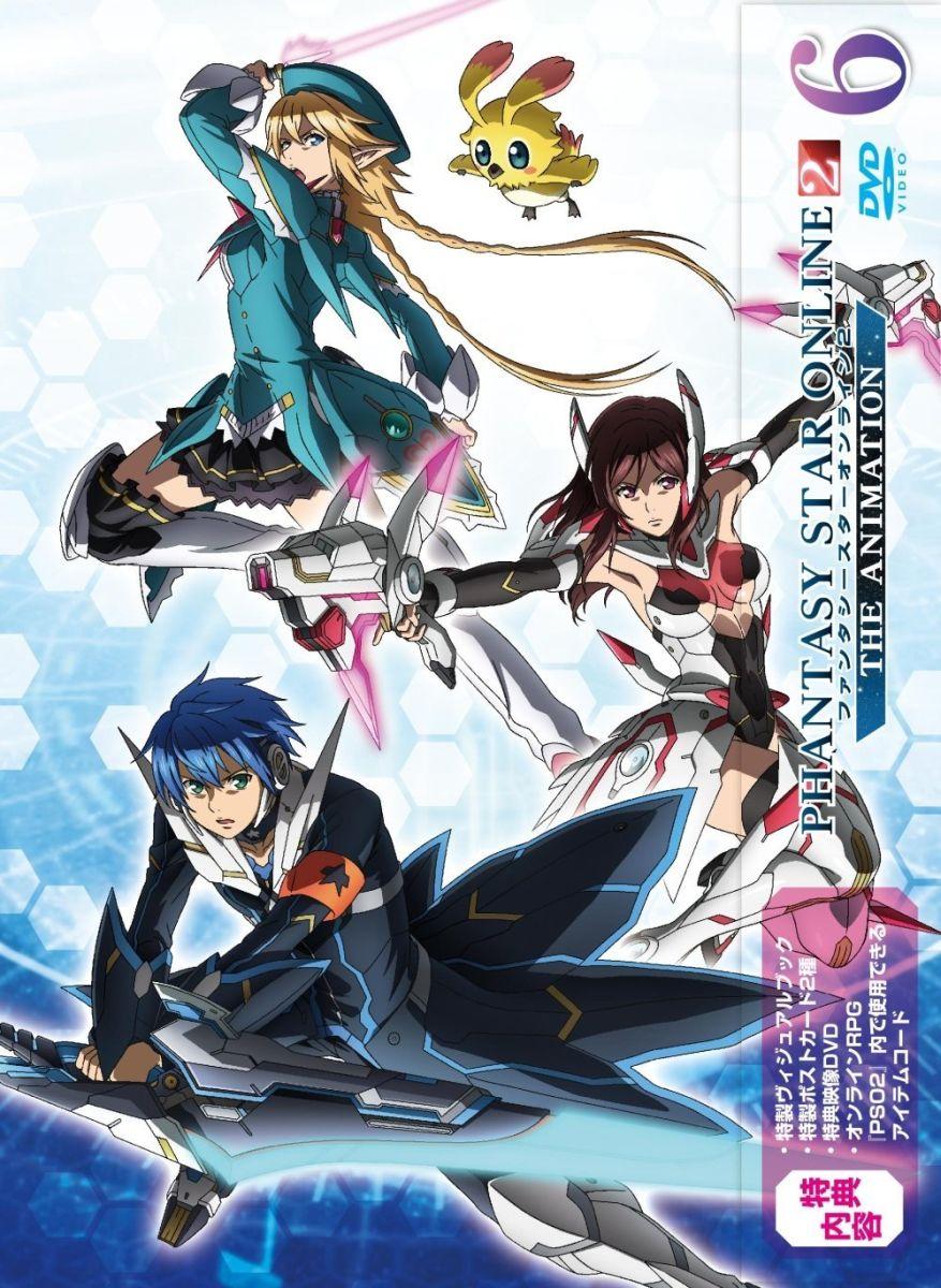 ファンタシースターオンライン2 ジ アニメーション 6(初回限定版)画像