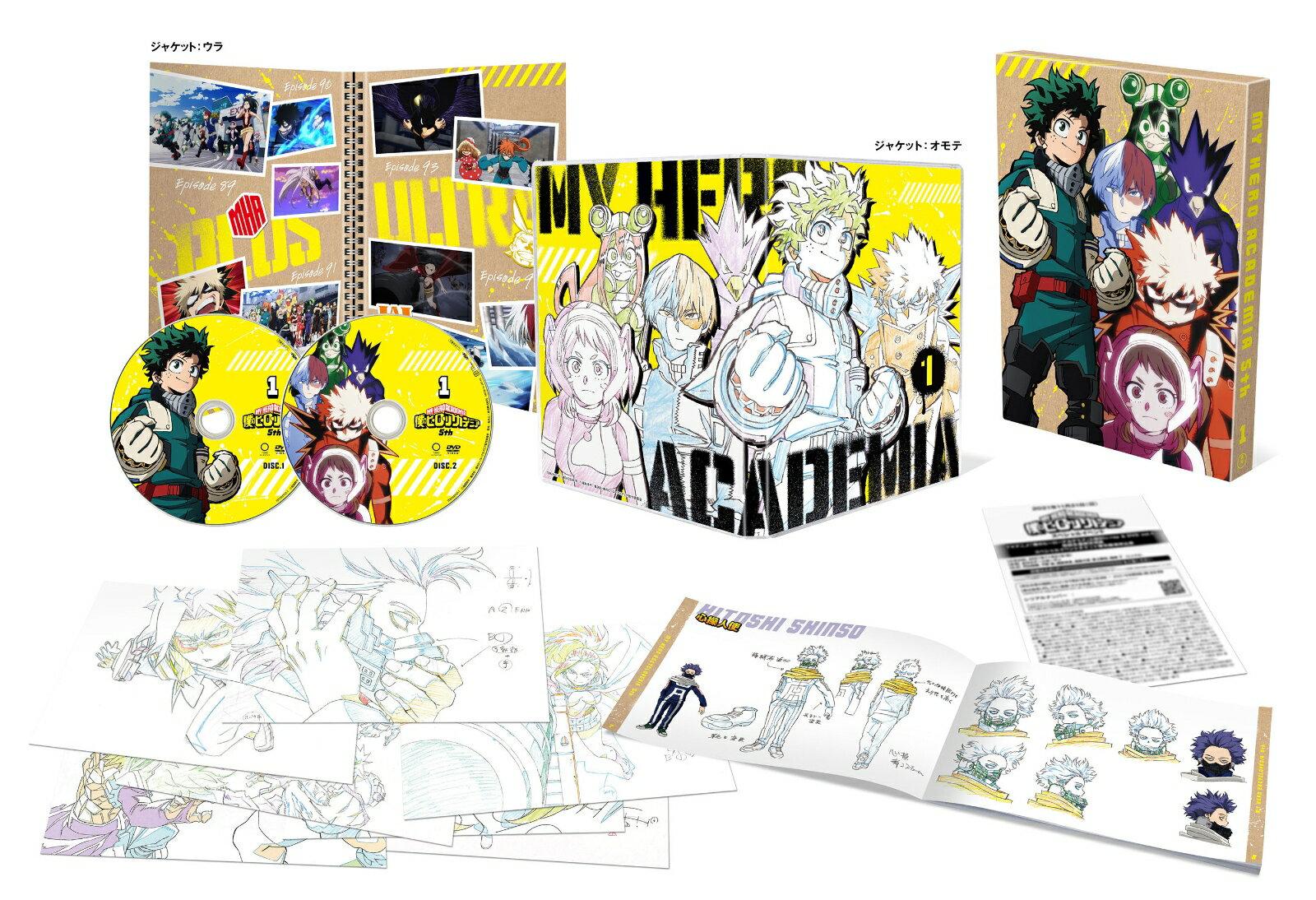 僕のヒーローアカデミア 5th Vol.1(初回生産限定版)