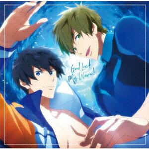 アニメソング, その他  Free!-Road to the World-RW CD Good Luck My Wave! Good Luck My Wave! (cv.)(cv.)