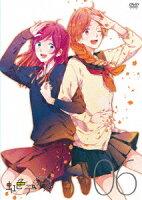 虹色デイズ 06