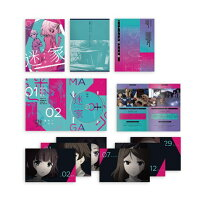 迷家ーマヨイガー1【Blu-ray】