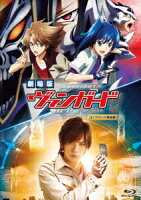 劇場版カードファイト!!ヴァンガード コンプリート完全版【Blu-ray】
