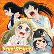 デンキ街の本屋さんキャラクターソングCD DENK!SONGS1
