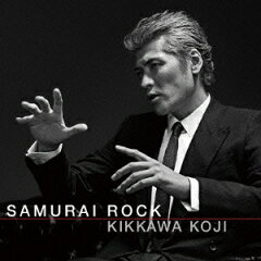 【送料無料】SAMURAI ROCK [ 吉川晃司 ]