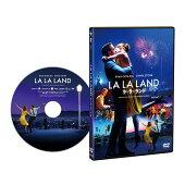 ラ・ラ・ランド DVDスタンダード・エディション