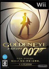 【送料無料】ゴールデンアイ 007