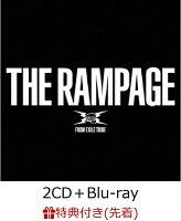 【先着特典】THE RAMPAGE (2CD+Blu-ray) (B2ポスター付き)