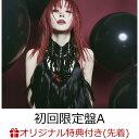 【楽天ブックス限定先着特典】LADYBUG (初回限定盤A CD+Blu-ray)(ポストカード(楽天ブックス ver.)) [ LiSA ] - 楽天ブックス