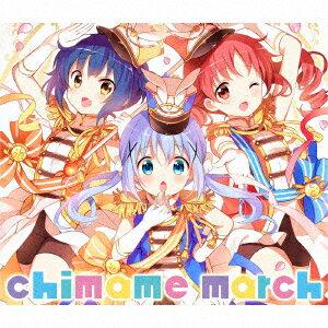 アニメソング, その他 TV?? chimame march