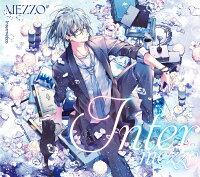 """【楽天ブックス限定先着特典+先着特典】MEZZO"""" 1st Album """"Intermezzo""""【初回限定盤A】(アクリルキーホルダー+ミニ色紙)"""