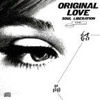 結晶 SOUL LIBERATION [ ORIGINAL LOVE ]