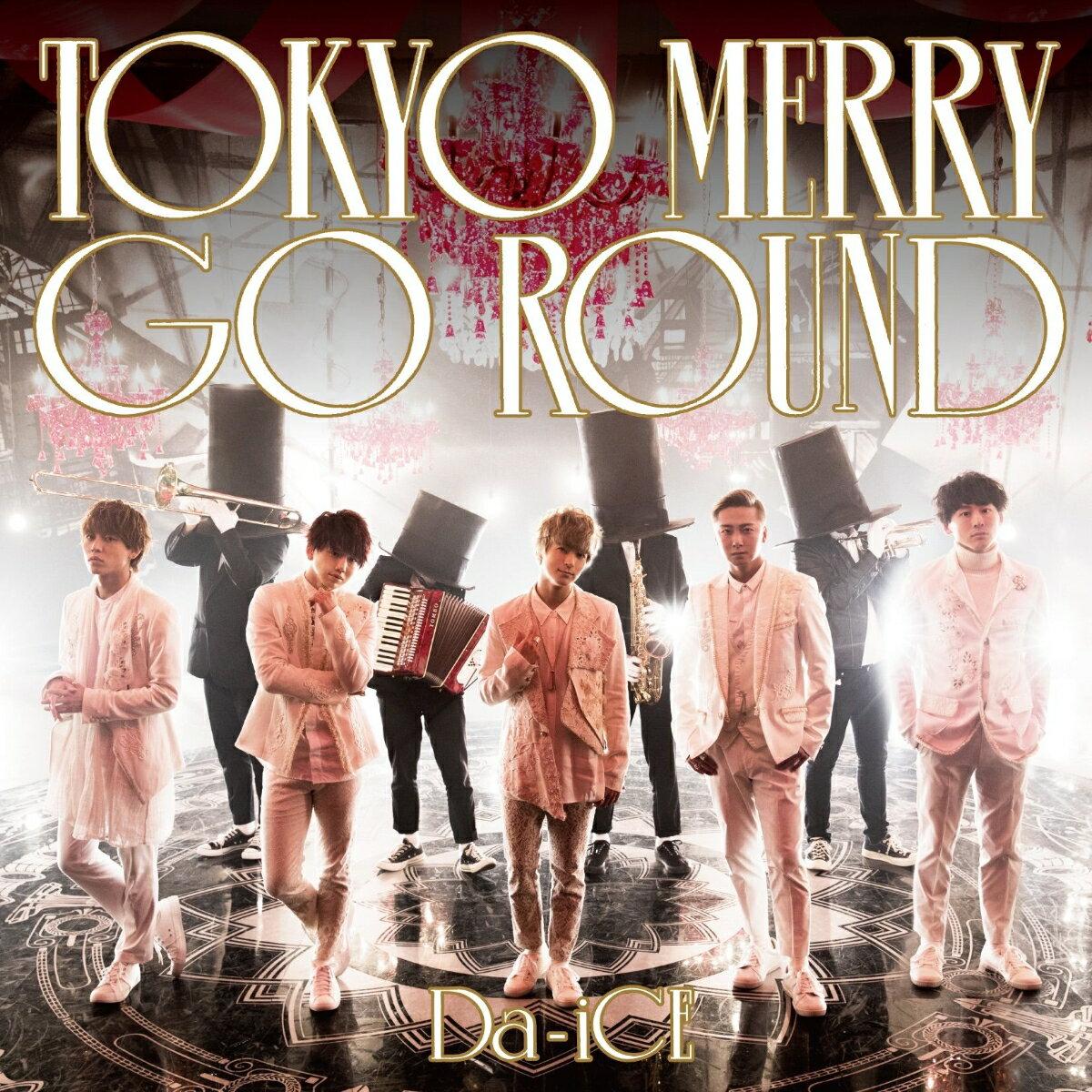 TOKYO MERRY GO ROUND画像