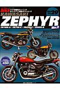 【送料無料】Hyper bike(vol.29)