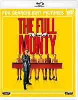 フル・モンティ【Blu-ray】