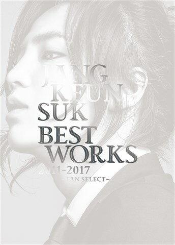 邦楽, ロック・ポップス Jang Keun Suk BEST Works 2011-2017FAN SELECT ( CDBlu-ray)