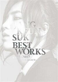 Jang Keun Suk BEST Works 2011-2017〜FAN SELECT〜 (豪華初回限定盤 CD+Blu-ray)