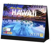【楽天ブックス限定特典付】ハワイ Aloha Story 2021年 カレンダー 卓上 風景
