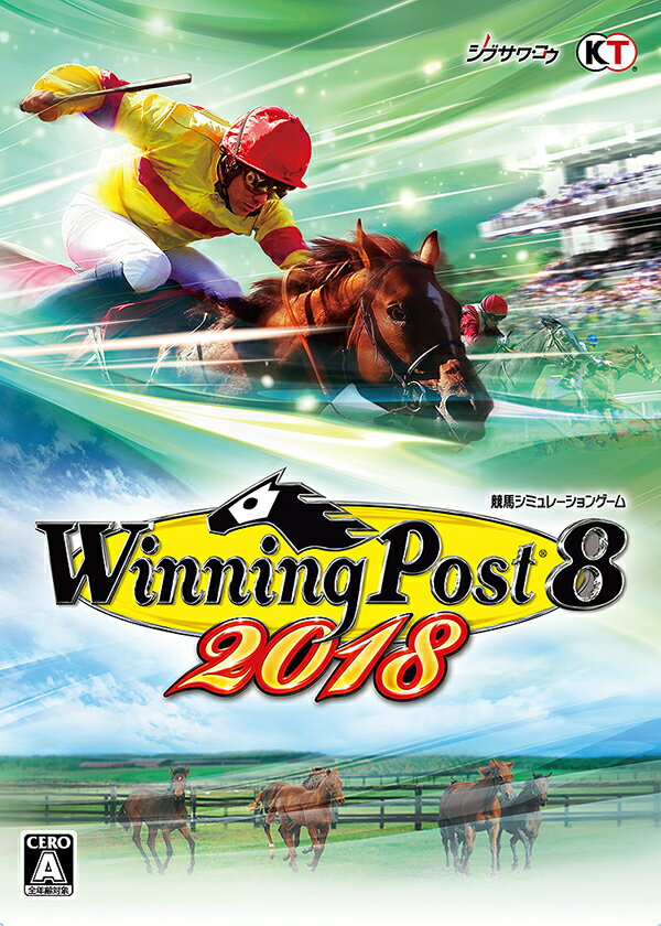 Winning Post 8 2018 Windows版