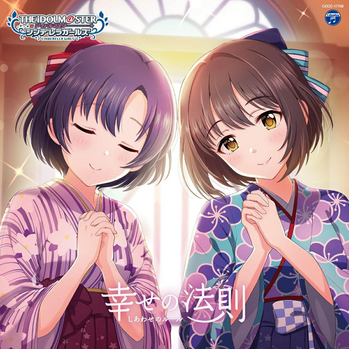 ゲームミュージック, その他 THE IDOLMSTER CINDERELLA GIRLS STARLIGHT MASTER for the NEXT! 06 ()