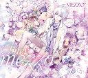 """【楽天ブックス限定先着特典+先着特典】MEZZO"""" 1st Album """"Intermezzo""""【初回限定盤B】(アクリルキーホルダー+ミニアクリルスタンド(約50mm×50mm)) [ MEZZO"""