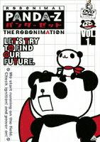 パンダーゼット THE ROBONIMATION 1