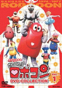 がんばれ!!ロボコン DVD-COLLECTION Vol.1画像