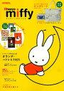 always miffy