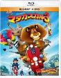 マダガスカル3 ブルーレイ&DVD<2枚組>【Blu-ray】 [ ベン・スティラー ]