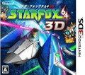 スターフォックス64 3Dの画像