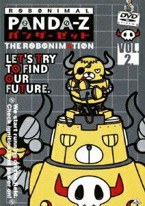 パンダーゼット THE ROBONIMATION 2画像
