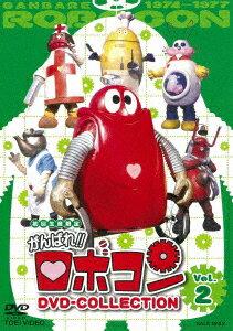 がんばれ!!ロボコン DVD-COLLECTION Vol.2画像