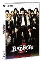 劇場版「BAD BOYS J -最後に守るものー」DVD通常版