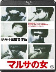 【送料無料】マルサの女【Blu-ray】 [ 宮本信子 ]