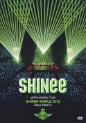 JAPAN ARENA TOUR SHINee WORLD 2013〜Boys Meet U〜