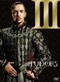 チューダーズ ヘンリー8世 背徳の王冠 DVD-BOX3