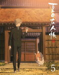 夏目友人帳 伍 5【Blu-ray】